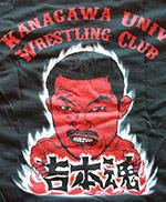 icon_kantoku2017.jpg