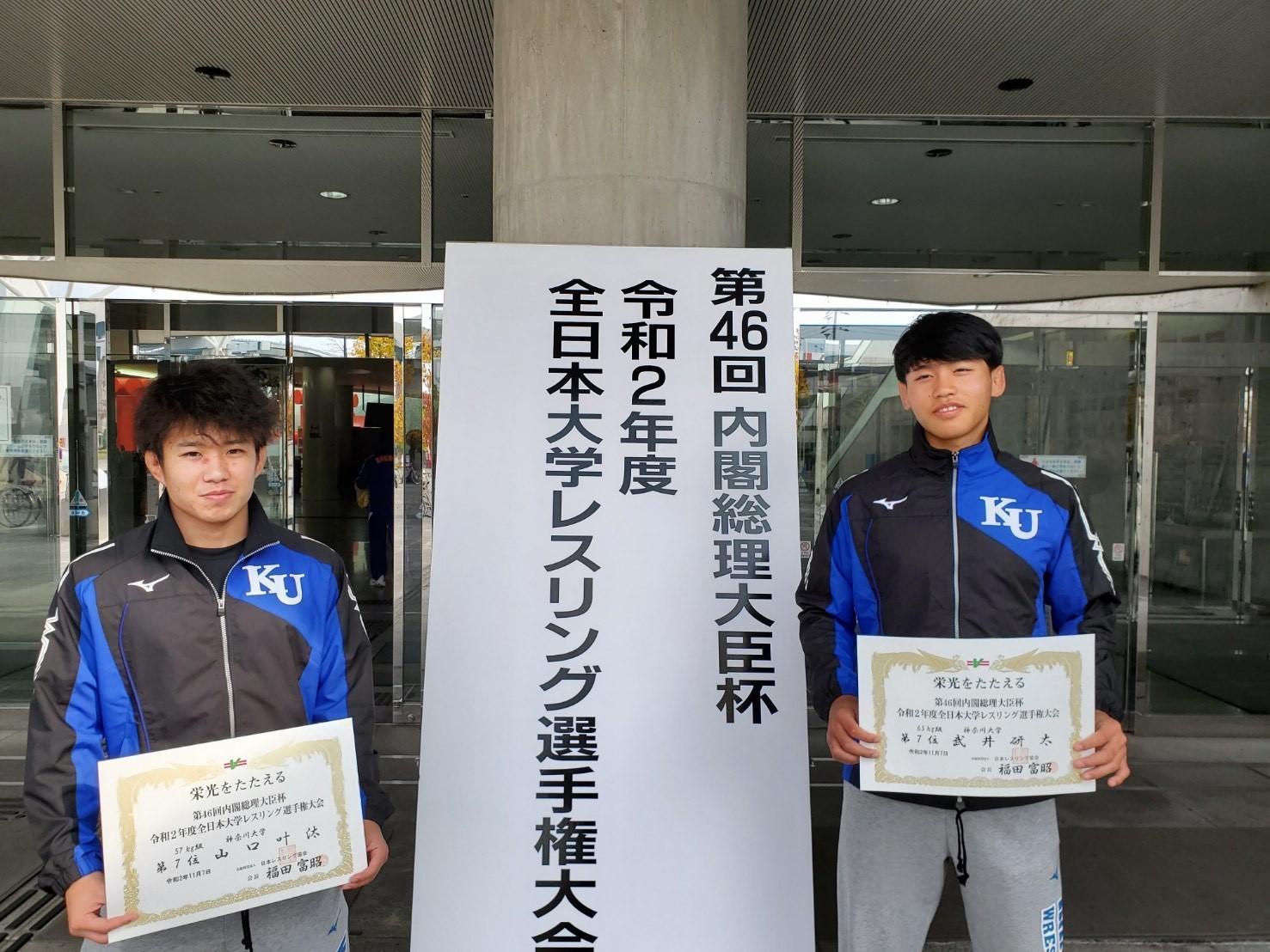 report_201017_1.jpg