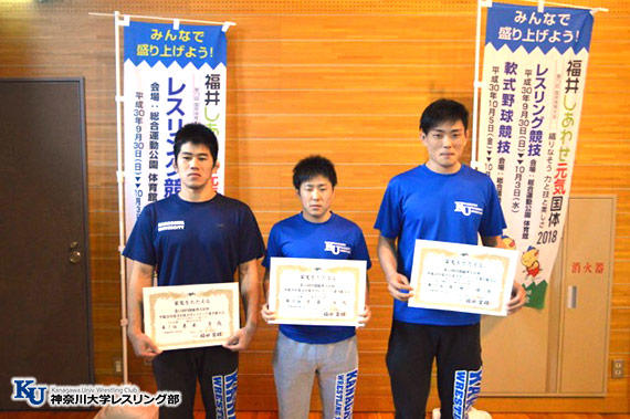 report_17111112_01.jpg