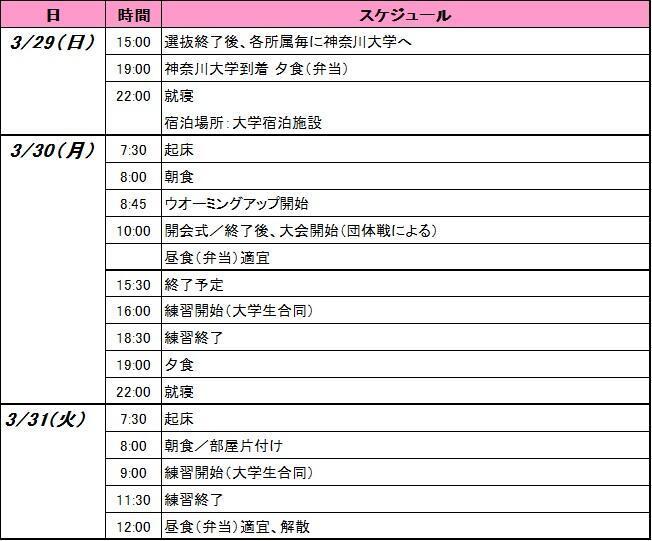 info_200117.jpg